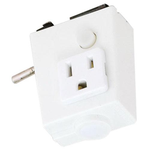 lightolier 6085 convenience outlet matte white for use with lytespan