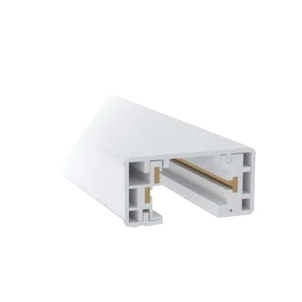 intense lighting is4w single circuit single neutral track 4 ft white