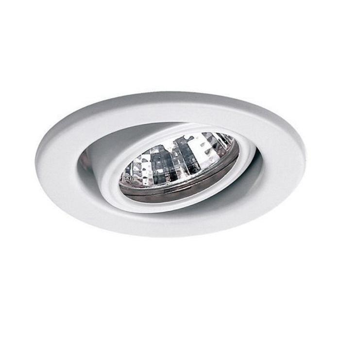 Wac lighting hr 837 wt low voltage 2 12 inch recessed down light wac lighting hr 837 wt low voltage 2 12 inch recessed aloadofball Gallery
